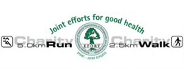 charity_run_260x104